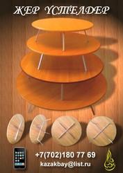 Жер үстелдер - Круглые казахские столы