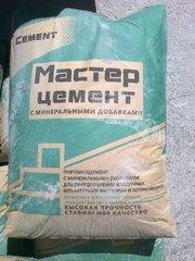 цемент ПЦ 400 Д 20,  ПЦ500 Д0