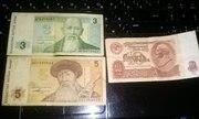 Продам банкноты Кокшетау. цена Договорная