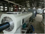 Слесарь в цех по производству пластиковой трубы