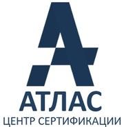 Сертификация товаров и услуг по ЕАС - Посмотрите цены.