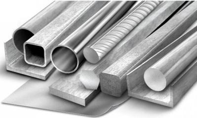 Доска объявлений продажа металл оптом газета запорожье подать объявление