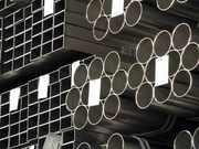 Металлопрокат,  трубы,  уголки,  арматура,  сталь листовая