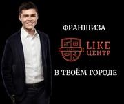 Продаётся франшиза в г. Кокчетав и Талдыкорган.